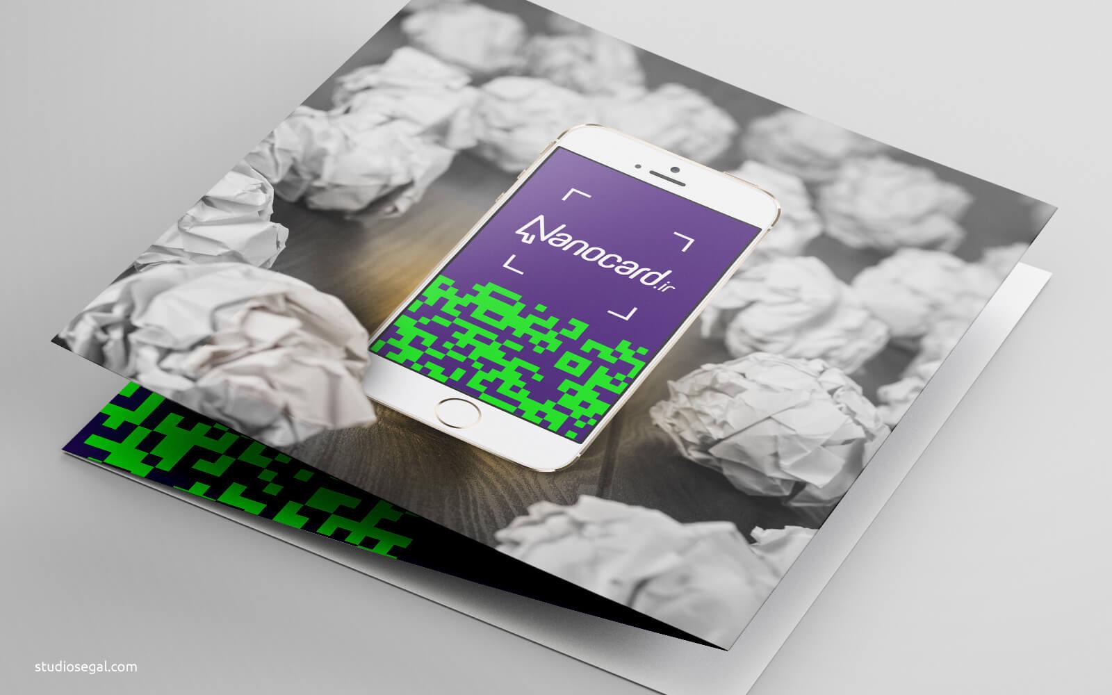 طراحی و چاپ بروشور تبلیغاتی سه لتی