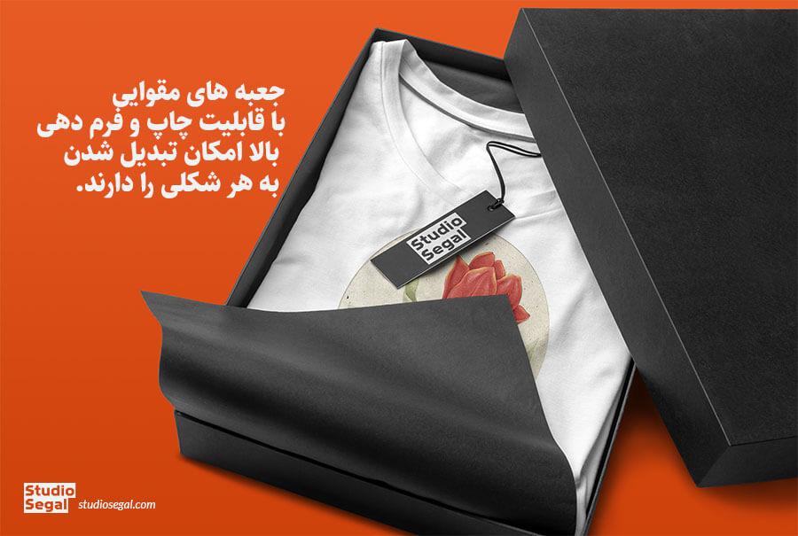 جعبه پیراهنی و بسته بندی مقوایی لباس