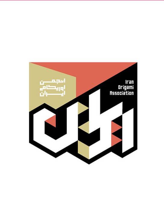 طراحی لوگو تایپ انجمن اریگامی ایران