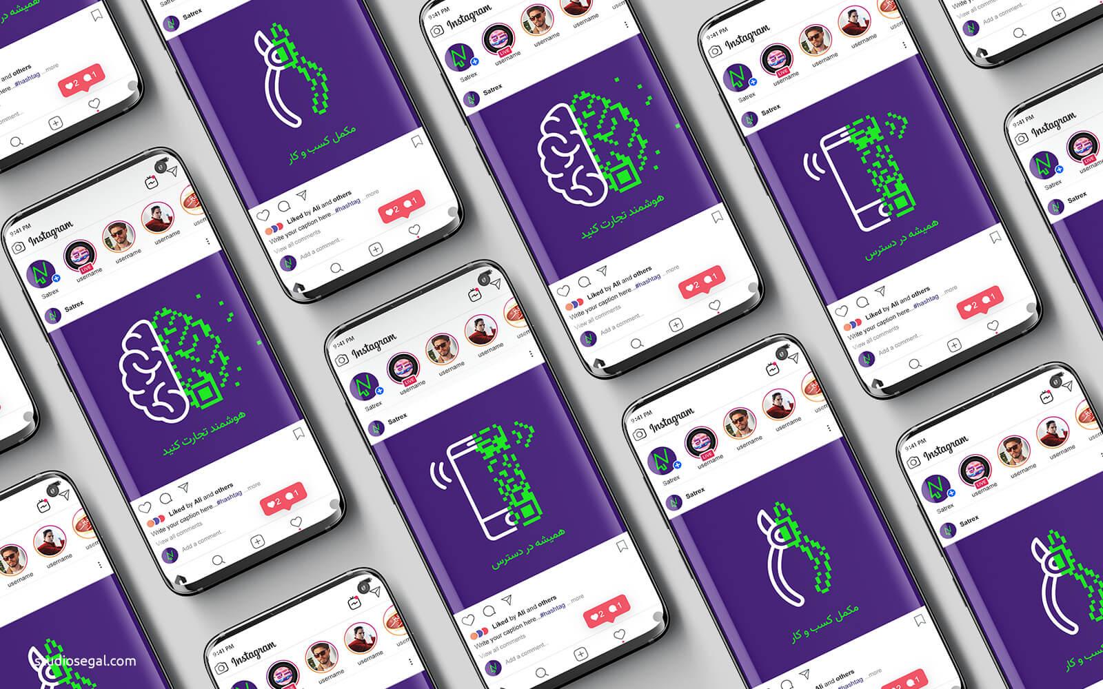 طراحی پست شبکه های اجتماعی