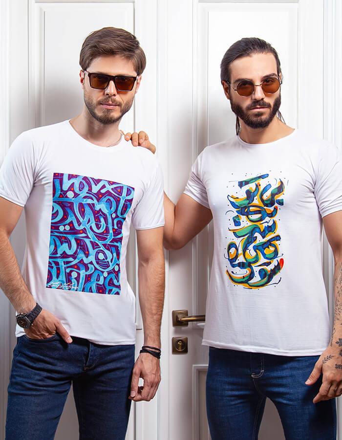 کاربرد تایپوگرافی در طراحی لباس