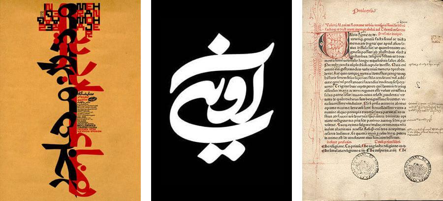 کاربرد-تایپوگرافی-در-طراحی-پوستر،-لوگوتایپ-و-حروف-چینی