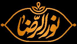 طراحی نشان نوشته فروشگاه نورالرضا